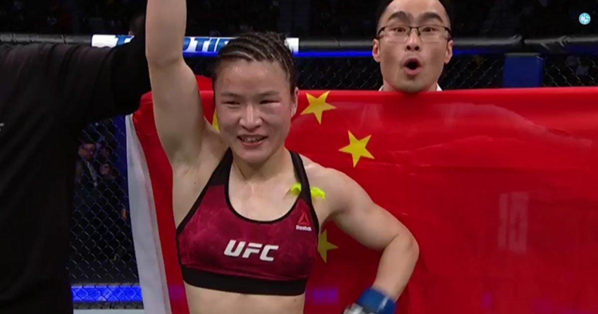 UFC Fight Night 157