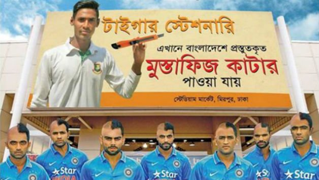 Bangladeshi Advertisement Prothom Alo Rosh Alo