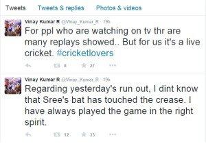 R Vinay Kumar responds to the bizarre dismissal.
