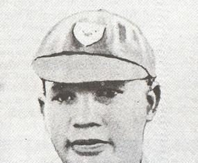 Ellis Achong
