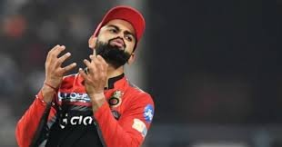 Virat Kohli disappointed