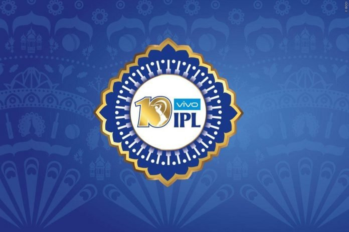IPL Scams