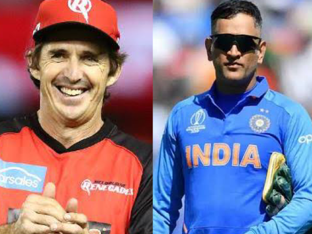 Brad Hogg comments about MS Dhoni