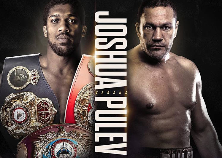 """My Own Selfish Time"""" - Anthony Joshua Releases a Statement Hours After Kubrat Pulev Fight Announcement - EssentiallySports"""