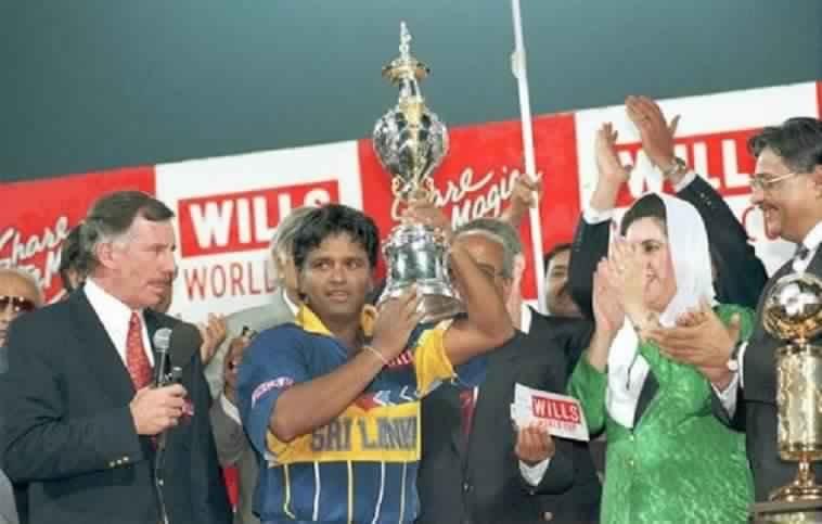 ICC Cricket World Cup 1996
