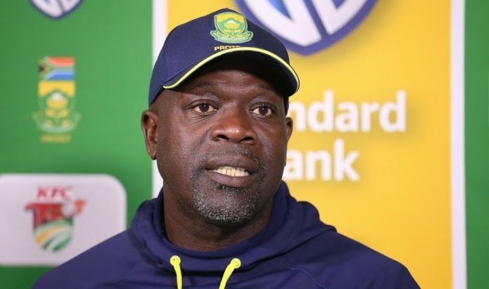 Ottis Gibson sacked as the coach of South African cricket team