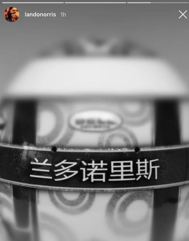 The New F1 Canna Cannova Is Set To Take Cannas To A New: Lando Norris And George Russell Reveal New Helmets For
