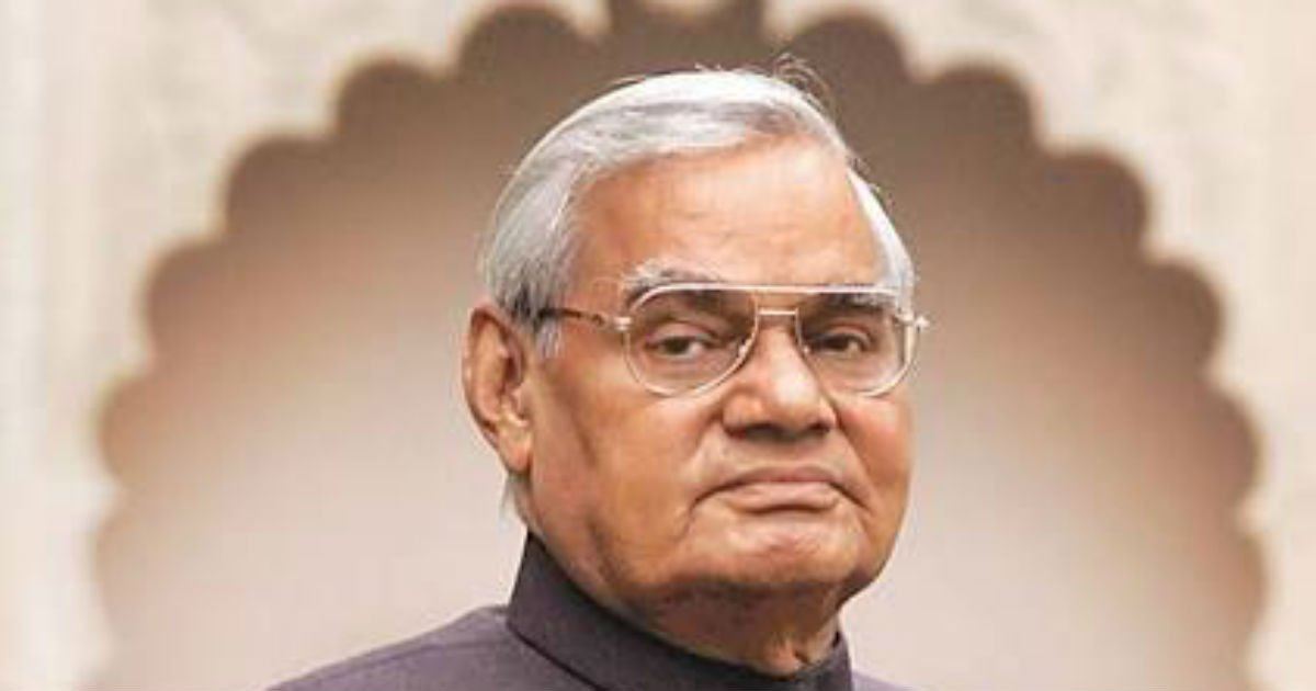 A Man Who Lived His Life on His Principles-Atal Bihari Vajpayee-news-news and social