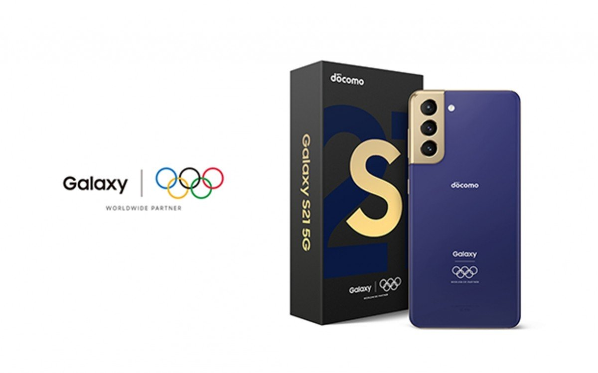 WOW! Samsung Release New Limited Models of Tokyo Olympics 2020 Inspired Phones - EssentiallySports