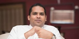Sri Lanka Minister Harin Fernando