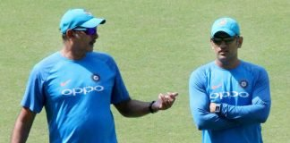 MS Dhoni with Ravi Shastri